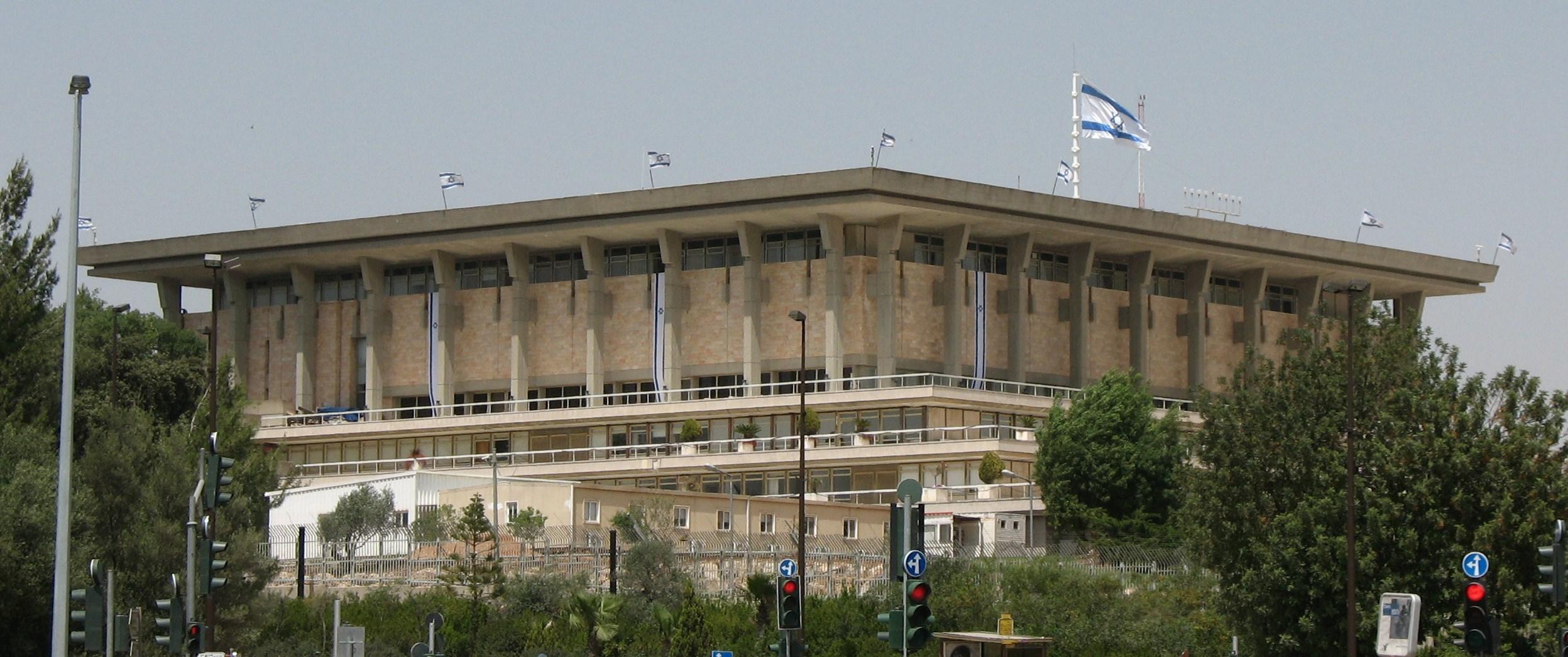 Dostęp do informacji publicznej w Izraelu
